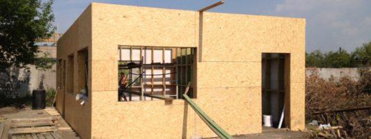 Каркасное строительство — собственная производственная база
