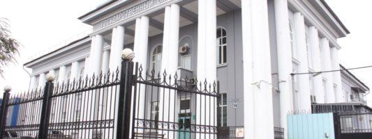 Фасад Банка России РКЦ