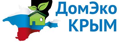 Строительство дома в Крыму ДомЭко