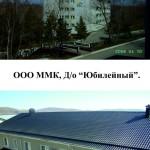 stroika-00011