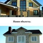 stroika-00012