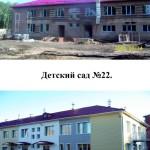 stroika-00016