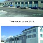 stroika-00018