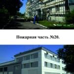 stroika-00021