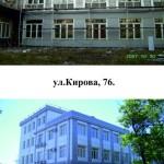 stroika-00022
