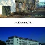stroika-00023