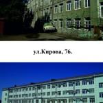 stroika-00024