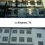stroika-00026