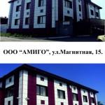stroika-00030