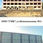 stroika-00032