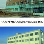 stroika-00033