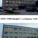 stroika-00034