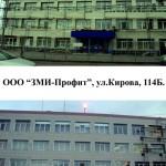 stroika-00035