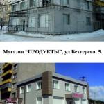 stroika-00039