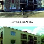 stroika-00040