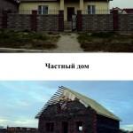 stroika-00042