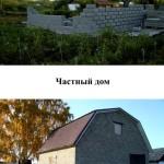 stroika-00043
