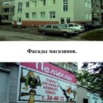 stroika-00044