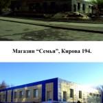 stroika-00046